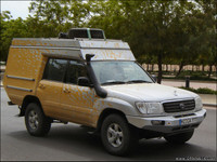 Highlight for Album: Expedition Landcruiser