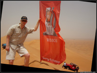 Highlight for Album: Sony Ericsson Desert Challenge 2007