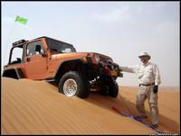 Highlight for Album: Trip to the Wahiba Desert